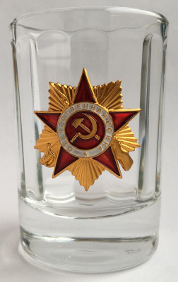 Order of the Patriotic War Shot Glass