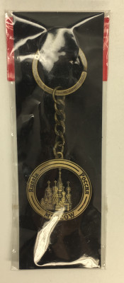 St. Basil's Cathedral Key Chain