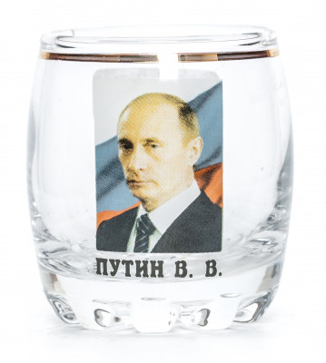 Putin Shot Glass