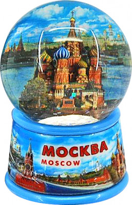 45 mm Snt Basil Cathedral Snow Globe (by AKM Gifts)