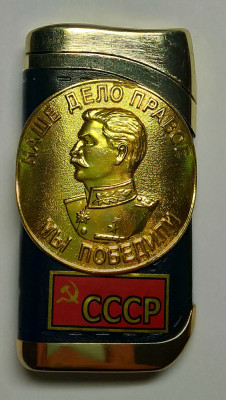 Medal For the Victory over Germany in the Great Patriotic War Gas Metal Lighter (by Sergio Accendino)