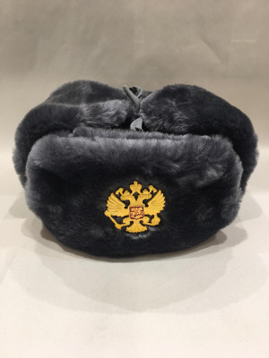 Russian Army Fur Ushanka Hat