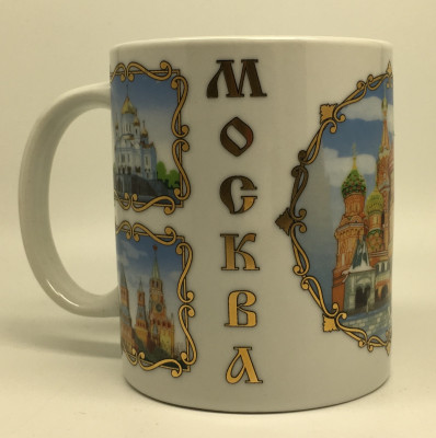 Moscow Attractions Mug
