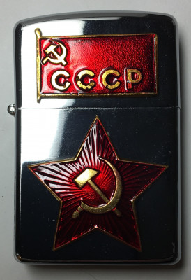 Red Star Gas Metal Lighter (by Sergio Accendino)