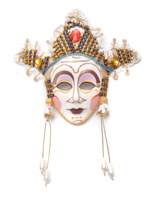 The Princess Porcelain Mask