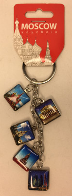 Moscow City Views and Letters Metal Key Chain (by AKM Gifts)