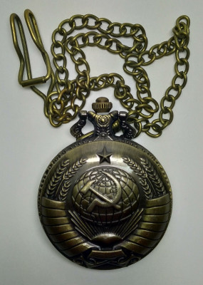 State Emblem of the Soviet Union embossed on Bronze Pocket Watch
