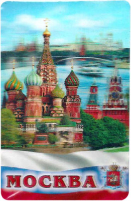 Snt Basil Cathedral and Moscow Kremlin 3D Hologram Fridge Magnet (by AKM Gifts)