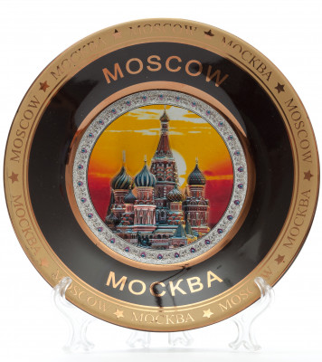 160 mm Snt Basil's Cathedral Ceramic Souvenir Plate (by Sergey Factory)