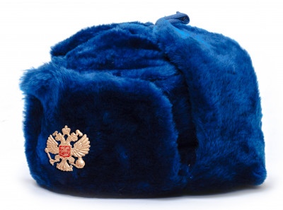 Russian Army Fur Ushanka Winter Hat (blue, any size)
