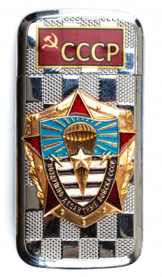 Soviet Airborne Troops Gas Metal Lighter (by Sergio Accendino)