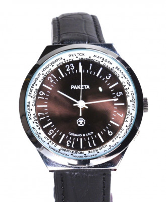 Russian 24-Hours Mechanical Military Watch RAKETA World Time Black