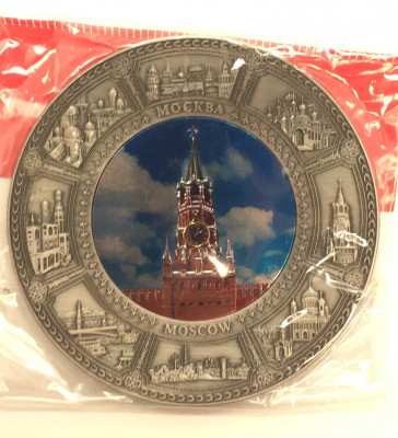 Spasskaya Tower Plate Fridge Magnet