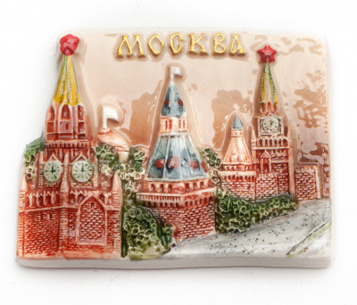 Spasskaya Tower Fridge Magnet