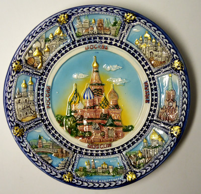 d150 mm Moscow Snt Basil Cathedral Ceramic Plate (by Volga Pottery)