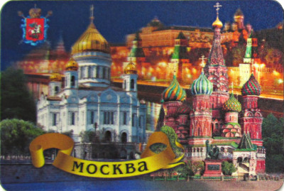 Snt Basil Cathedral and Church of Jesus at night time 3D Hologram Fridge Magnet (by AKM Gifts)