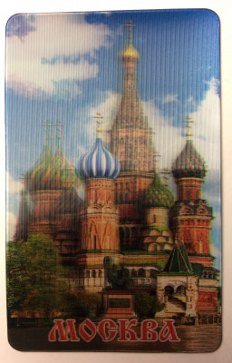 Snt Basil Cathedral 3D Hologram Fridge Magnet (by AKM Gifts)