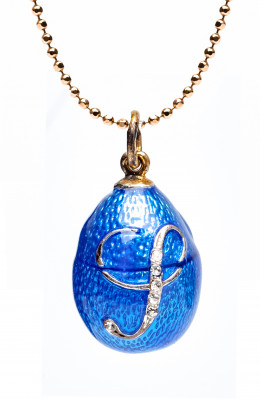 Monogram Blue Egg Pendant