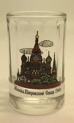 Saint Basil Cathedral Shot Glass