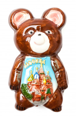45x80 mm Russian Bear with Moscow Snt Basil Cathedral Ceramic Fridge Magnet (by Skazka)
