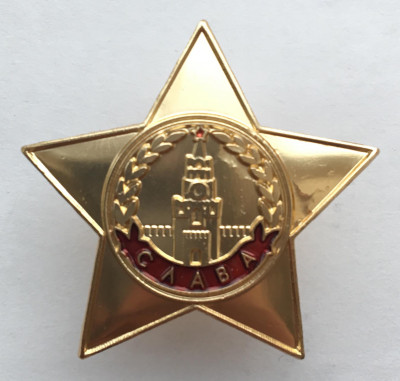 The Order of Glory Metal Pin