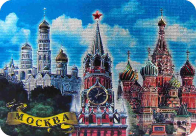 105x70 mm Snt Basil Cathedral and Moscow Kremlin Foil Fridge Magnet (by AKM Gifts)