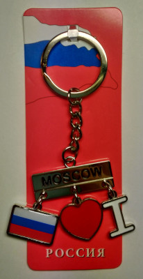 I Love Moscow Tricolor