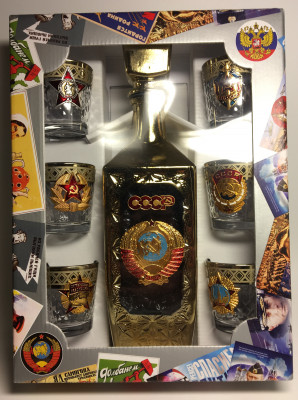 500 ml USSR Coat of Arms Crystal Glass Decanter and Set of 6 pcs 50 ml Shot Glasses