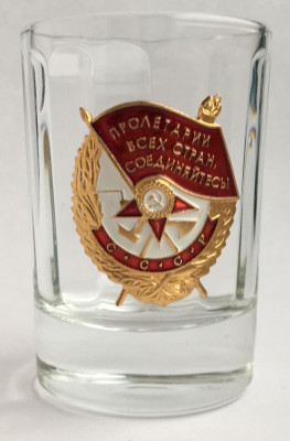 Order of the Red Banner Shot Glass