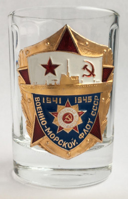 USSR Navy Forces Shot Glass