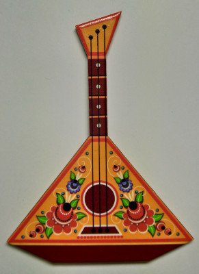 95x75 mm Balalaika (by Birch Gifts)