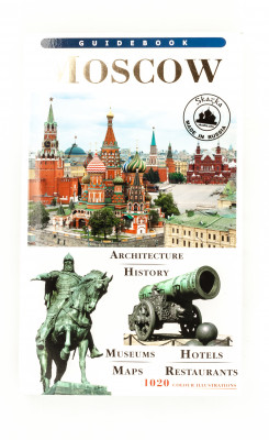 Moscow Illustrated Guidebook 352 pages English (by Bronze Horseman)