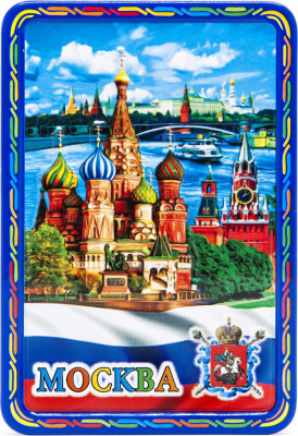 50x80 mm Moscow Kremlin metal Fridge Magnet (by AKM Gifts)