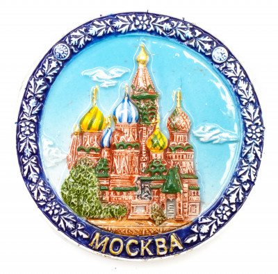 65x65 Moscow Snt Basil Cathedral Ceramic Fridge Magnet (by Skazka)