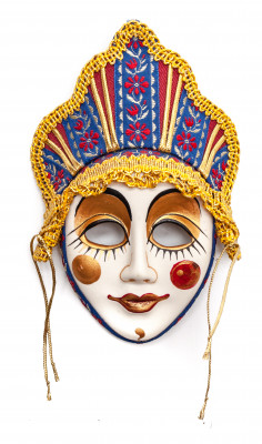 The Russian Porcelain Mask