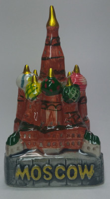 Saint Basil Cathedral Bell