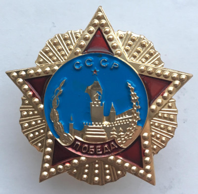 The Order of Victory Metal Pin