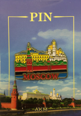Moscow Kremlin view from Moscow River Metal Pin (by AKM Gifts)