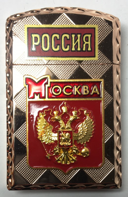 Moscow Gas Metal Lighter (by Sergio Accendino)