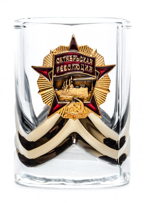Order of the October Revolution Shot Glass