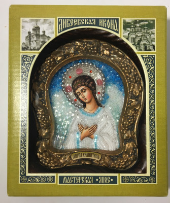 160x185 mm Guardian Angel Icon in wooden case with glass (by RA Souvenirs)