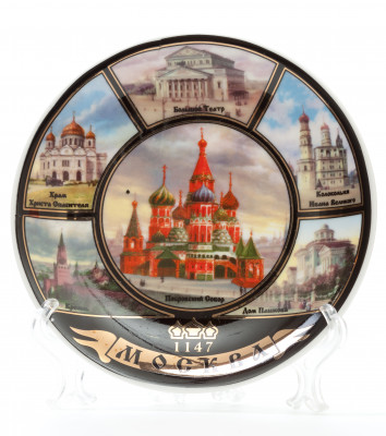 Moscow Attractions Souvenir Plate