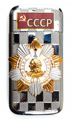 Order of Kutuzov Gas Metal Lighter (by Sergio Accendino)