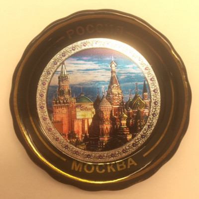 Moscow Kremlin, St Basil's Cathedral Fridge Magnet