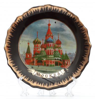St. Basil's Cathedral  Souvenir Plate