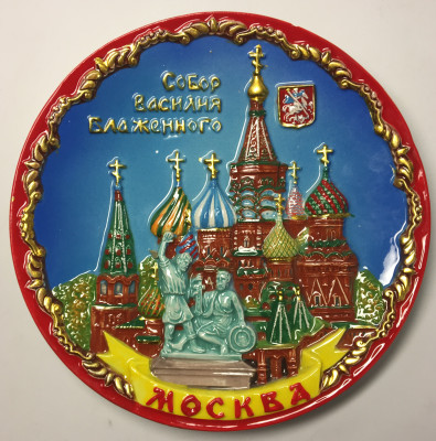 d160mm Moscow Snt Basil Cathedral  Ceramic Plate (by Danovo Crafts)