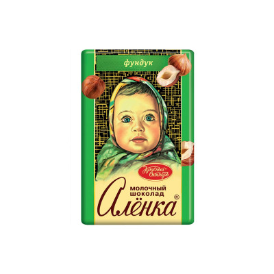 Alenka Hazelnut Russian Milk Chocolate (15 g)