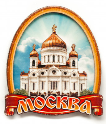 68x70 mm Cathedral of Christ the Saviour