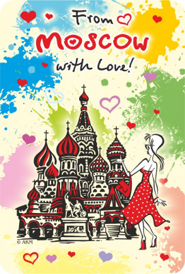 55x80 mm Snt Basil Cathedral From Moscow with Love Foil Fridge Magnet (by AKM Gifts)