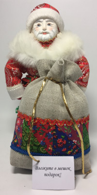 240 mm Russian Father Frost with Christmas Gift Bag Porcelain Hand-Sewn Doll (by Le Russe)